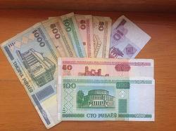 Отдается в дар «Белорусская «валюта» 520 рублей»