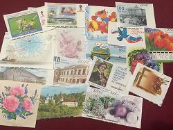 Отдается в дар «Картинки с конвертов»