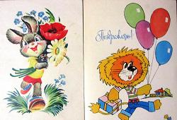 Отдается в дар «открытка «Поздравляю» 1979г»