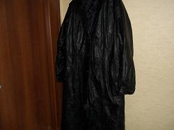Отдается в дар «Два кожаных пальто»