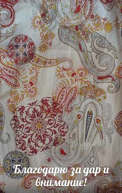 Отдается в дар «Летнее платье размер 42 — 44»