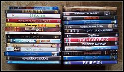 Отдается в дар «DVD-диски. Иностранные фильмы.»