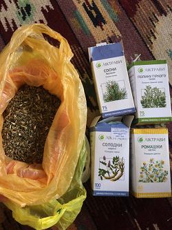 Отдается в дар «Лекарственные травы»