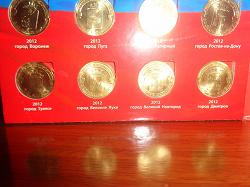 Отдается в дар «Подарю три монеты 10 рублей»