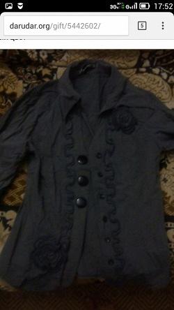 Отдается в дар «Рубашка»