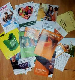 Отдается в дар «Журналы медицинские»