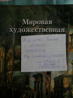 Отдается в дар «Учебники»