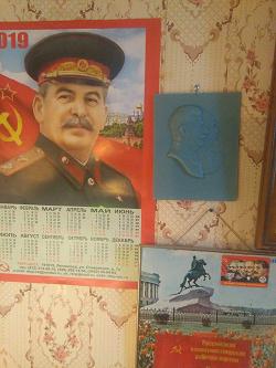 Отдается в дар «Настенный барельеф с вождями пролетариата»