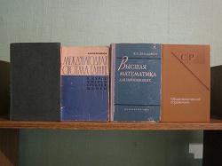 Отдается в дар «Химическая Литература»