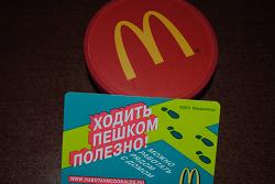 Отдается в дар «Билет московского метрополитена»