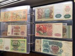 Отдается в дар «СССР. 100 рублей 1991 года.»