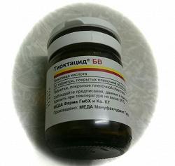 Отдается в дар «Лекарство тиоктацид»