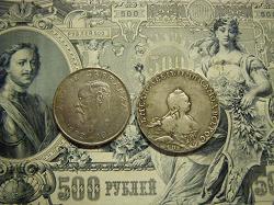 Отдается в дар «Россия. Елизавета II. 1 рубль 1755 года.»