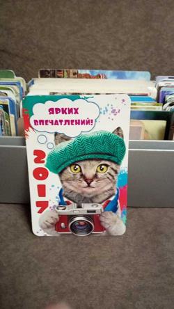 Отдается в дар «календарики котики»