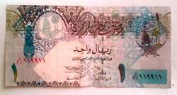 Отдается в дар «Катарский риал 4 купюры»