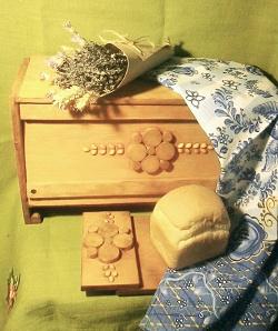 Отдается в дар «Хлебница»