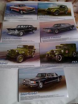 Отдается в дар «Календарики в дар. Автомобили.»