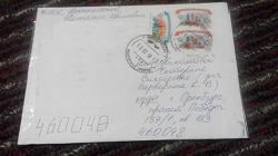 Отдается в дар «З монеты в честь празднования 75-летия Победы в Сталинградской битве»