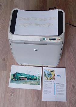 Отдается в дар «Принтер HP Color LaserJet 2600n»