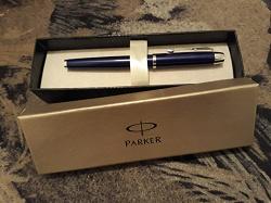 Отдается в дар «Ручка parker»