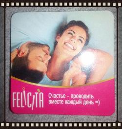 Отдается в дар «Магниты Felicita»