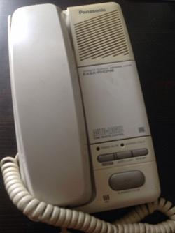 Отдается в дар «Телефон Panasonic»