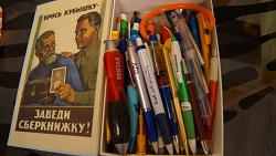 Отдается в дар «ручки для коллекции»