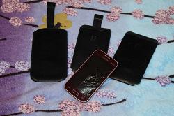 Отдается в дар «Чехлы для мобильных телефонов»