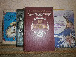 Отдается в дар «Книги для чтения»