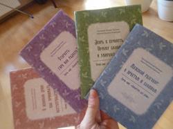 Отдается в дар «Книжки на духовные темы»