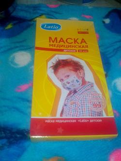 Отдается в дар «Детская медицинская маска»