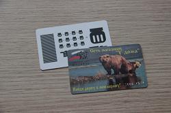 Отдается в дар «Пластиковые карты в коллекцию»