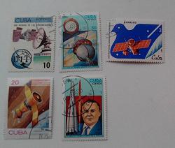 Отдается в дар «Космонавтика. Почтовые марки Кубы.»