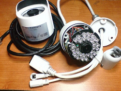 Отдается в дар «айпи уличная камера»
