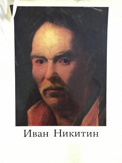 Отдается в дар «Книга про живопись»