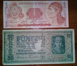 Отдается в дар «Украина. Ровно. 50 карбованцев 1942 года.»