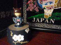 Отдается в дар «Фигурка гейши»