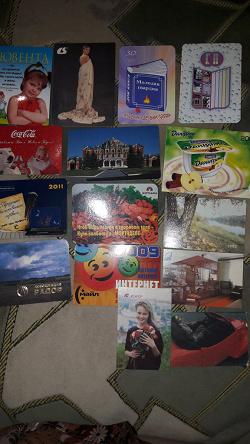 Отдается в дар «Карманные календарики в коллекцию»