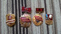 Отдается в дар «ЗНАЧКИ СССР»