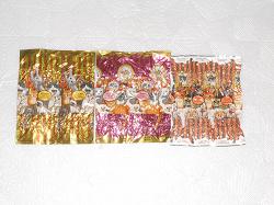 Отдается в дар «Фантики от конфет»