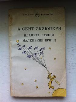 Отдается в дар «Книжки.»