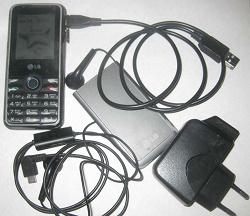 Отдается в дар «Мобильный телефон LG GX200»