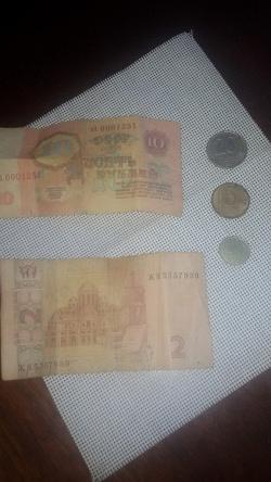 Отдается в дар «коллекционерам деньги»