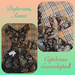 Отдается в дар «Платье Atmosphere, размер 40-42»