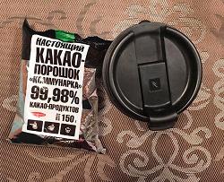 Отдается в дар «Какао»