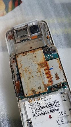 Отдается в дар «Телефон Sony Ericsson»