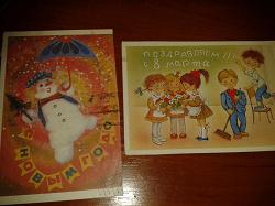 Отдается в дар «открытки в коллекцию»