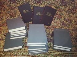 Отдается в дар «Книги, собрания сочинений, многотомники»