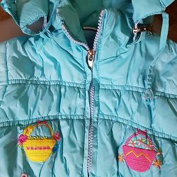 Отдается в дар «Куртка для девочки 98»
