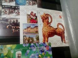 Отдается в дар «Блоки марок Украины»